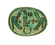 Scarab Inscribed with the Name Maatkare (Hatshepsut) Flanked by Two Falcons, One Proffering an Ankh