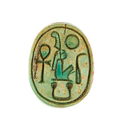 Scarab Inscribed Maatkare (Hatshepsut) Living