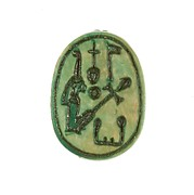 Scarab Inscribed for the Perfect God Maatkare (Hatshepsut)