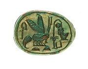 Scarab Inscribed for the King of Upper and Lower Egypt, Maatkare (Hatshepsut)