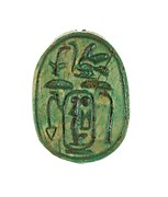 Scarab Inscribed King of Upper and Lower Egypt Maatkare, Having Dominion