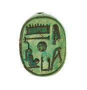 "Wadjet-eye Stamp Seal inscribed ""Maatkare, Beloved of Amun"""