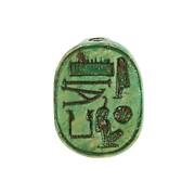 Wadjat-eye Seal Amulet Inscribed for Maatkare, Beloved of Amun