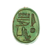 Scarab for Maatkare (Hatshepsut), Beloved of Amun
