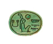 Scarab Inscribed Lord of the Two Lands Maatkare (Hatshepsut)