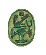 Scarab Inscribed Lord of the Two Lands Maatkare Above a Papyrus Thicket