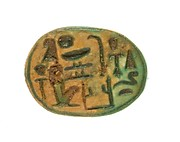 Scarab Inscribed Lord of the Two Lands Maatkare (Hatshepsut), Given Life Forever