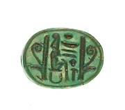 Scarab Inscribed Lord of the Two Lands Maatkare, Living, Flanked by Two Red Crowns