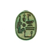 Scarab Inscribed Perfect God, Lord of the Two Lands Maatkare (Hatshepsut)
