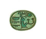 "Scarab Inscribed ""God's Wife Maatkare, Lady of the Two Lands"