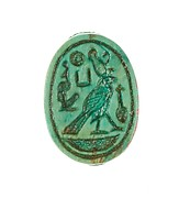 Scarab Inscribed Perfect Horus Maatkare (Hatshepsut)