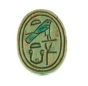 Scarab Inscribed for the Female Horus Wosretkau (Hatshepsut)