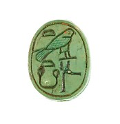 Scarab Inscribed for the Female Horus Wosretkau (Hatshepsut)