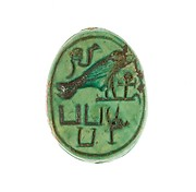 Scarab Inscribed for the Living Horus Wosretkau (Hatshepsut)