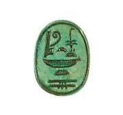 Scarab Inscribed King of Upper and Lower Egypt, Lady of the Two Lands