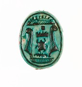 Scarab Inscribed with the Throne Name of Thutmose III