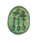 Scarabs Inscribed for Neferure