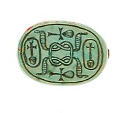 Scarab Inscribed with a Hieroglyphic Motif
