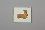 Magical papyrus fragment