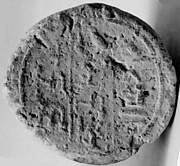 Funerary Cone of the Royal Scribe Tjanuni