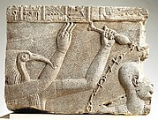 Cornice Block with Relief Showing the Baptism of Pharaoh