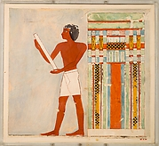 Man Before a False Door, Tomb of Nebamun