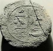 Funerary Cone of the Deputy of the Army Amenemhab