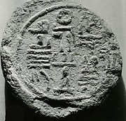 Funerary Cone of the Overseer of the Prophets of Onuris Min