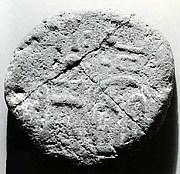 Funerary Cone of Ahmose