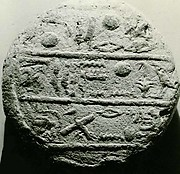 Funerary Cone of Khonsu