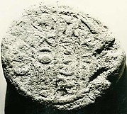 Funerary Cone of the Overseer of the Cattle of Amun Tjata