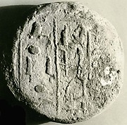 Funerary Cone of the Royal Cup-Bearer Suemniut