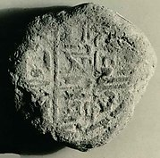 Funerary Cone of Kha