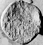 Funerary Cone of Meryremetjef (Mery-remetjef) and His Wife Mut