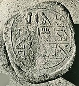 Funerary Cone of Abemweskhet