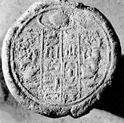 Funerary Cone of Enta
