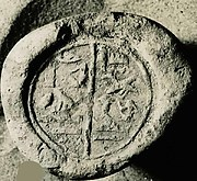 Funerary Cone of the Servant of Amun Pawah