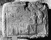 Funerary Cone of Aanu and His Wife Senu