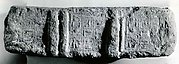 Stamped Brick the Goldsmith Amenhotep and His Wife Nofretiry