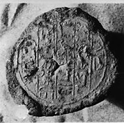 Funerary Cone of Djehutynefer called Seshu