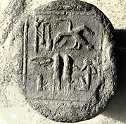 Funerary Cone of the Scribe Paroy
