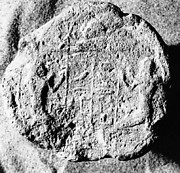Funerary Cone of the Chief Steward Padihorresnet