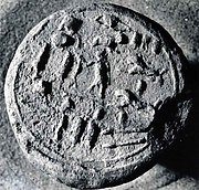 Funerary Cone of the Chief of the Medjay Ruru