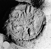 Funerary Cone of the Steward of the God's Wife Mery