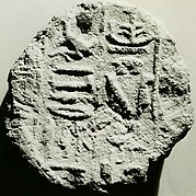 Funerary Cone of Si-Iset