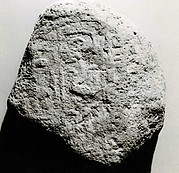 Funerary Cone of the Vizier Ptahmose