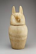 Canopic jar with a jackal-headed lid