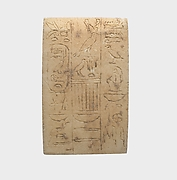 Plaque Inscribed with the Cartouche of Amenemhat I