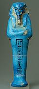 Shabti of Thutmose IV