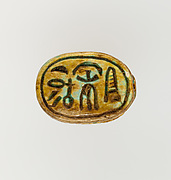 Scarab Inscribed with the Name Ahmose-Nefertari